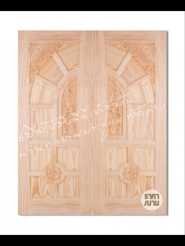 L666 ประตูไม้จริง ไม้สนนิวซีแลนด์