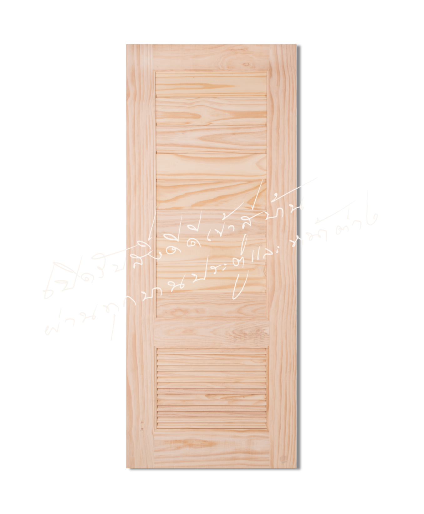 L161 Solid Wooden Door Pine