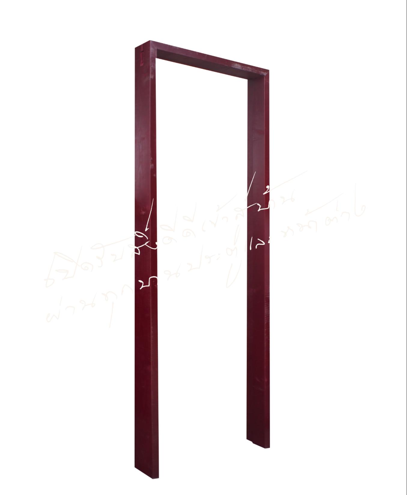 """วงกบประตู Com 1 เรดวูด 2""""x4"""" ทำสี"""
